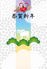 2015年未年の羊のイラスト年賀状テンプレート