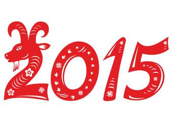 Chinese Zodiac 2015 - Year of the Sheep (Ram, Goat)