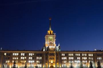 Yekaterinburg administration building