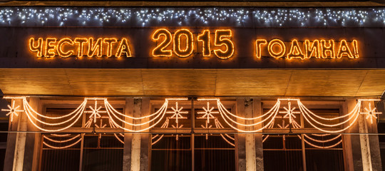 Happy new year message decoration