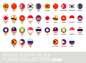 Asian Countries Flags Collection, Part 2