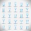 Glasses Icons Set - Isolated On Gray Background