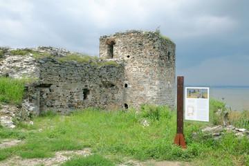 Ram Fortress, Serbia