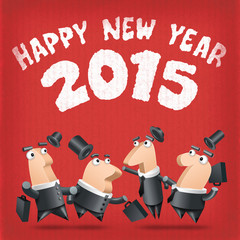 Polygone - Happy New Year 2015