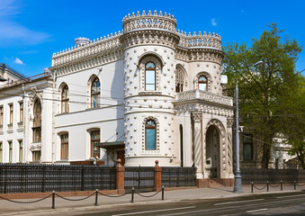 Arseny Morozov's mansion (receptions by Ministry of Foreign Affa