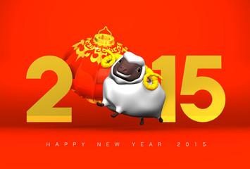 Smile White Sheep, New Year's Lantan, Greeting 2015 On Red