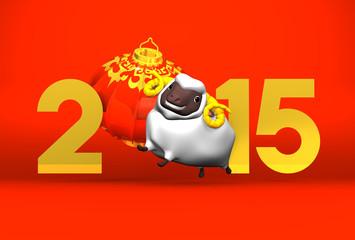 Smile White Sheep, New Year's Lantan, 2015 On Red