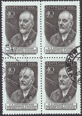 Tsiolkovsky-Russian scientist,inventor