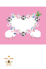 サッカーボールとひつじの可愛いイラスト年賀状