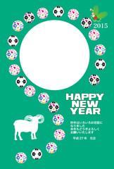 サッカーボールとひつじのお洒落なイラスト年賀状