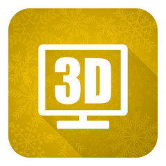3d display flat icon, gold christmas button