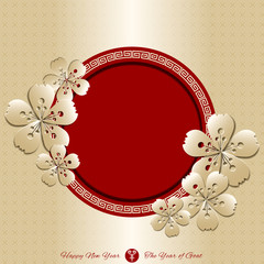 The Year of Goat Chinese New Year Background