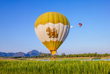 CHIANGRAI, THAILAND - NOV 27 2014: Hot air balloons challenge in