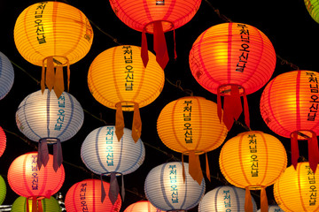Hanging lanterns for celebrating Buddhas birthday