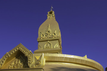 Wat Nong Pha Pong Temple Thailand