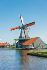 windmill amsterdam