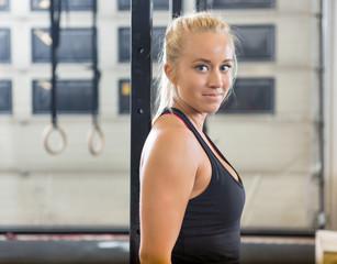 Portrait Of Confident Fit Woman At Healthclub