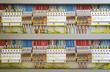 Leinwanddruck Bild - Electrical terminals and wires closeup