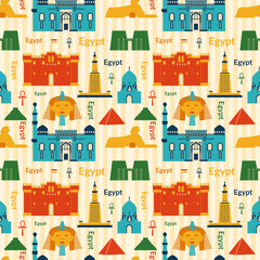 Landmarks of Egypt seamless pattern