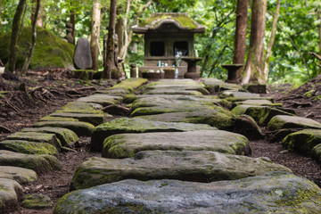stony slabs leading to Shinto shrine
