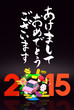 Jumping Car, New Year Ornament, 2015, Greeting On Black