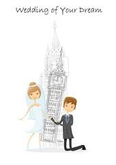 Свадебный фон, жених и невеста возле торгов Бен