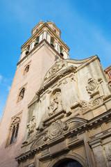 Seville - church Iglesia de San Pedro.