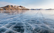 Leinwanddruck Bild - Lake Baikal winter morning. Ice road on Olkhon island