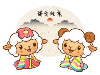 Korea Traditional Sheep Mascot couple is a polite greeting. Anim
