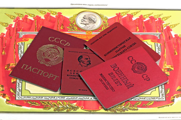 Old Soviet documents on the background of the Soviet award diplo