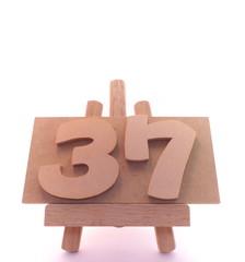 年号・37