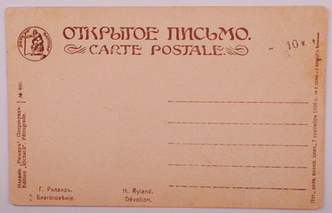 Vintage postcard printed in Petrograd edition Richard