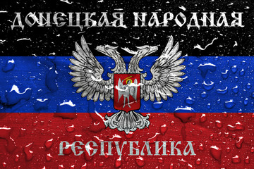 flag of Donetsk People's Republic with rain drops