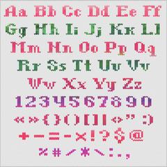 Knitted vector alphabet, melange bold serif letters