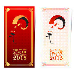 Chinese new year template with goat on red Background