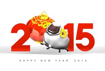 Smile White Sheep, New Year's Lantern, Greeting 2015 On White