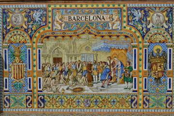Detail of a tile on Plaza de Espana, Seville