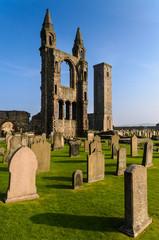 Cimitero Abbazia di St. Andrews