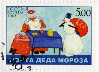 RUSSIA - 2005: shows Ded Moroz's mail