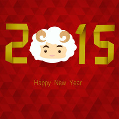 Happy New Year 2015 goat Chinese kid