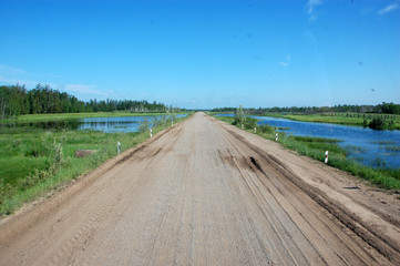 Gravel road Kolyma state highway at outback of Russia