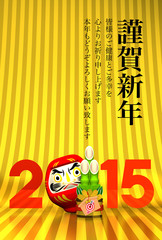 Kadomatsu, Daruma Doll, 2015 On Gold