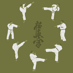 Illustration, men engaged in karate.