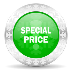 special price green icon, christmas button