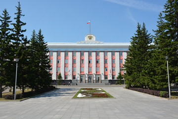 Barnaul, Russia- Administration building