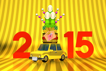 Kadomatsu On Car, New Year Ornament, 2015 On Gold
