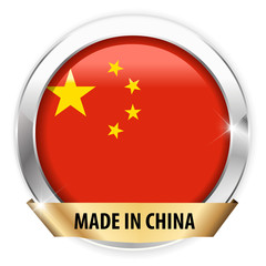 made in china silver badge isolated button