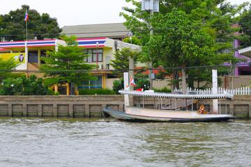 Jao Pha Ya River
