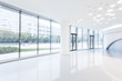 futuristic modern office building interior in urban city - 74772691