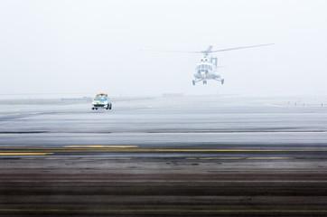 Helicopter car fog mist